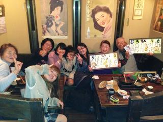 祝☆傘寿の祝い